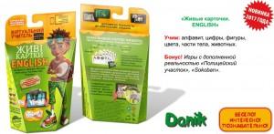 фото Развивающий набор Danik 'Живые карточки с виртуальным учителем. Солнечная система' (DK-04) #4
