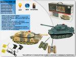 фото Игровой набор на радиоуправлении 'Танковый бой' (508-10) #9