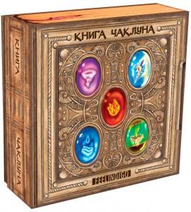 Настольная игра Feelindigo 'Книга колдуна' (FI17003)