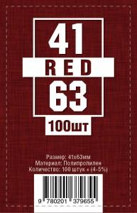 Протекторы для карт 100 шт (41 х 63 мм)
