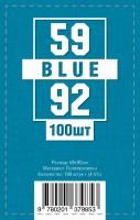 Протекторы для карт 100 шт (59 х 92 мм)