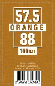 Протекторы для карт 100 шт (57.5 х 88 мм)