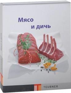 Книга Мясо и дичь