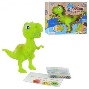 Проектор 'Динозавр' (8189)