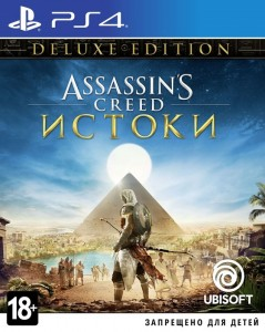 игра Assassin's Creed: Origins Deluxe Edition PS4 - Assassin's Creed: Истоки - Русская версия