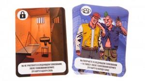 фото Настольная игра GaGa Games Джентльменская сделка (Gentleman's Deal) (GG043) #4