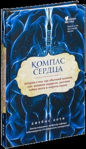 фото страниц Медицина без границ (суперкомплект из 3 книг) #3