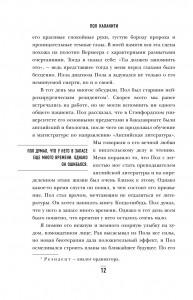 фото страниц Медицина без границ (суперкомплект из 3 книг) #11