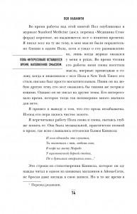 фото страниц Медицина без границ (суперкомплект из 3 книг) #12