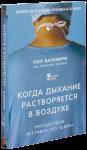 фото страниц Медицина без границ (суперкомплект из 3 книг) #2