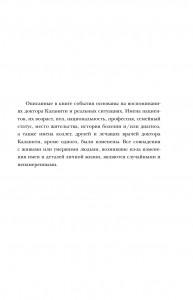 фото страниц Медицина без границ (суперкомплект из 3 книг) #6
