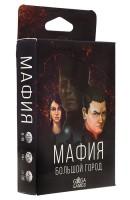 Настольная игра GaGa Games 'Мафия. Большой город' (GG035)