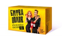 Настольная игра Нескучные Игры 'Битва полов' (7747)