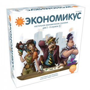 Настольная игра 'Экономикус' (Economicus) (Э001)