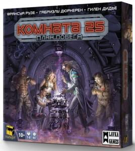 Настольная игра Комната 25. План побега (Room 25: Escape Room)