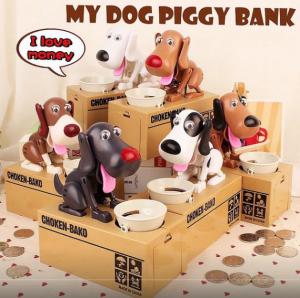 Подарок Копилка 'Собака' (top-259)