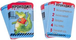 фото Настольная игра 'Крокодил' #4