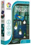 Настільна гра Smart Games 'Мисливці за привидами' (SG 433 UKR)