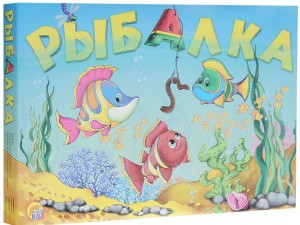 Настольная игра 'Рыбалка' (ИН-7981)