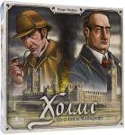 Настольная игра GaGa Games 'Холмс: Шерлок и Майкрофт' (Holmes: Sherlock & Mycroft) (GG055)