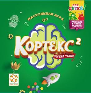 Настольная игра 'Кортекс 2 для детей'