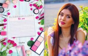 фото страниц Beauty дневник от ELENA864. 200 лайфхаков и практичных советов по красоте #5