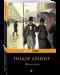 фото страниц Трилогия желания (суперкомплект из 3 книг) #2