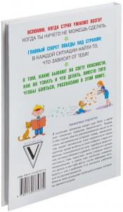 фото страниц Что делать, если... (суперкомплект из 2 книг) #6