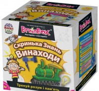 Сундучок знаний BrainBox 'Изобретения' (98315)