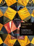 Книга Vertigo: Круговорот образов, понятий, предметов