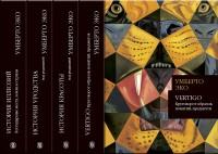 Книга История красоты. История уродства. История иллюзий. Vertigo (комплект 4-х книг)