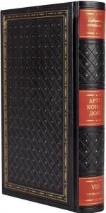фото страниц Артур Конан Дойл. Собрание сочинений в 10 томах #6