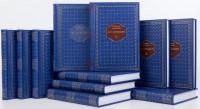 Книга Александр Пушкин. Собрание сочинений в 11 томах