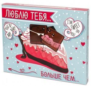 Подарок Шоколадный набор Shokopack из 12 плиток 'Люблю тебя больше, чем...'