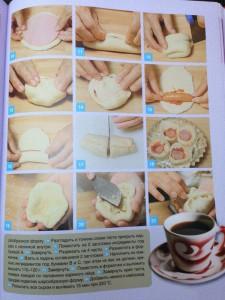 фото страниц Пироги, пирожки, выпечка #4