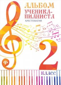 Страница №1986 Книги Детям купить в интернет - магазине  Киев и Украина 85afefa8db174