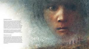 фото страниц Страна чудес Роберта Ингпена. Секреты творчества знаменитого художника #7