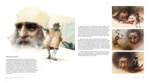 фото страниц Страна чудес Роберта Ингпена. Секреты творчества знаменитого художника #6