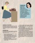 фото страниц Безумцы: Иллюстрированный мир #5