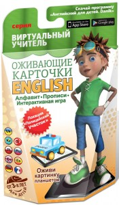 Развивающий набор Danik 'Живые карточки с виртуальным учителем. English Полицейский участок' (DK-06)