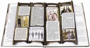 фото страниц Приключения Шерлока Холмса #4