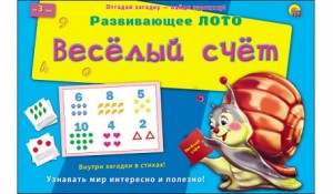 Лото с загадками 'Веселый счет' (ИН-8141)