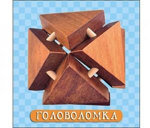 Деревянная игрушка. Головоломка-1 (ИД-4191)
