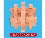 Деревянная игрушка. Головоломка-2 (ИД-4192)