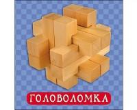 Деревянная игрушка. Головоломка-6 (ИД-4196)
