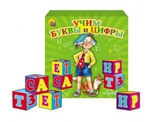 Картонные кубики 'Учим буквы и цифры' (К16-7546)
