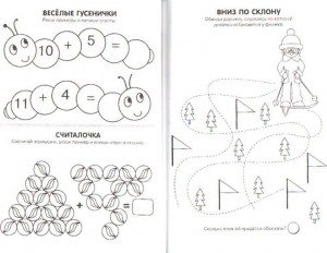 фото страниц 500 головоломок (желтая) #3