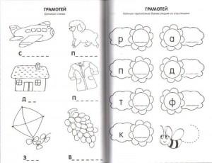 фото страниц 500 головоломок (желтая) #2