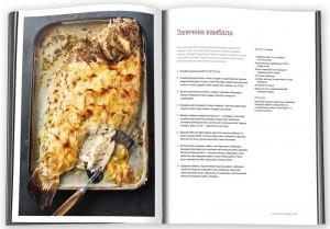 фото страниц Bread Street Kitchen. 100 рецептів смачних ресторанних страв для приготування вдома #4
