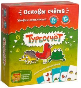 Настольная игра 'Турбосчёт' (BY-39756)